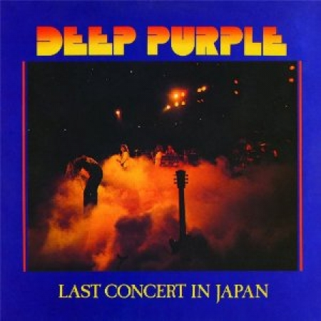 Deep Purple - Last Concert In Japan ( CD )