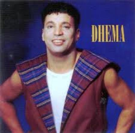 Dhema - Dhema ( CD )