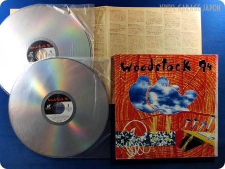 Woodstock 94 ( LaserDisc )