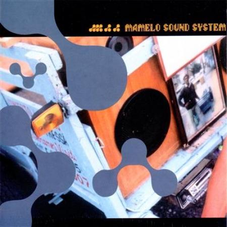 Mamelo Sound System - Mamelo Sound System (CD)