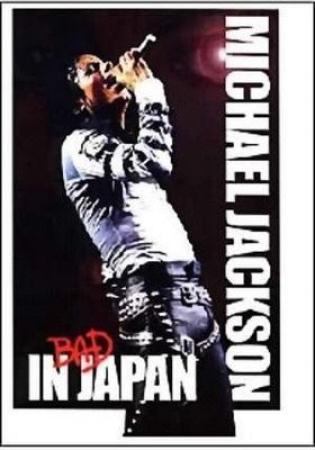 DVD MICHAEL JACKSON BAD IN JAPAN (1987)