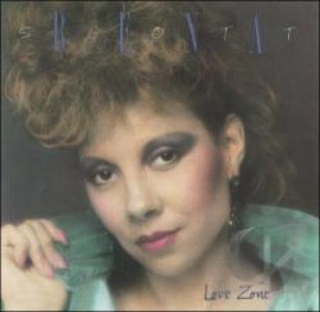 Rena Scott - Love Zone (CD)