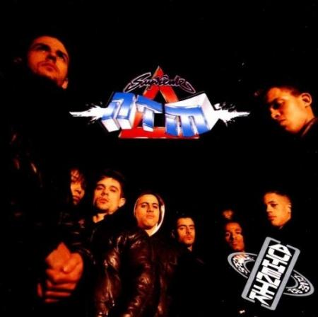Supreme NTM - Authentik (CD)