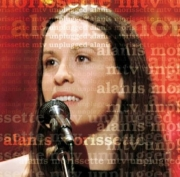 Alanis Morissette - MTV Unplugged (CD)