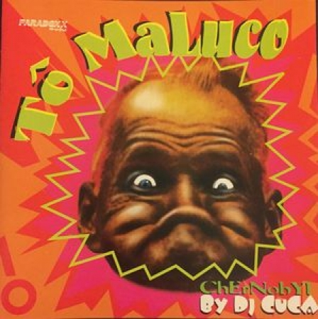 To Maluco - Dance (CD)
