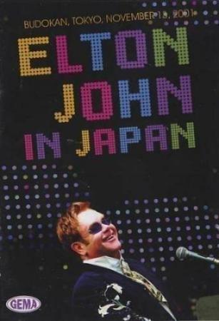 Elton John - Elton John In Japan (DVD)
