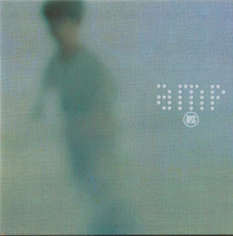 Amp Brasil - Otto / Suba / M4J (CD)