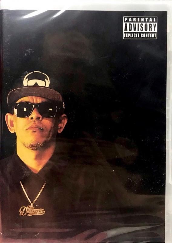 Viela 17 - 26 Anos De Rap Nacional (DVD)