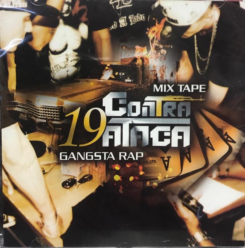 19 CONTRA ATACA - GANGSTA RAP (CD) RAP NACIONAL
