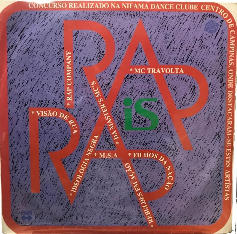 LP RAP IS RAP (RAP NACIONAL) VISAO DE RUA VINYL