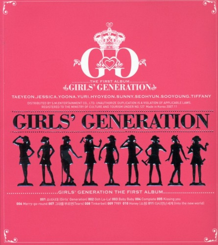 Girls Generation - The First Album (CD IMPORTADO)