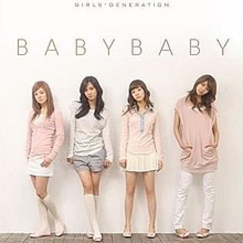 Girls Generation - Baby Baby (CD IMPORTADO)
