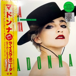 LP MADONNA - LA ISLA BONITA  45RPM (SUPER MIX)  RSD 2019 GREEN VINYL EDITION LACRADO