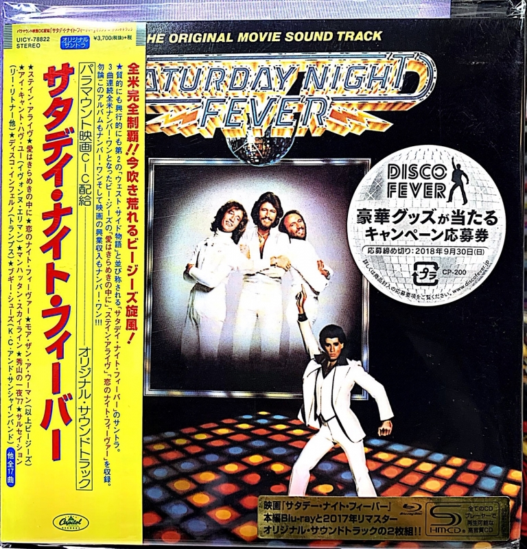 SATURDAY NIGHT FEVER 40th Anniversary Deluxe Edition (2CD) JAPAN