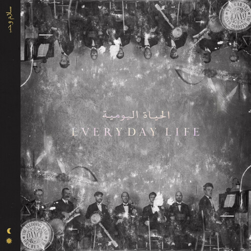 COLDPLAY - EVERY DAY LIFE (CD) (190295322342)