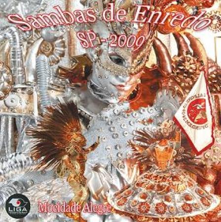 Sambas De Enredo Sp 2009