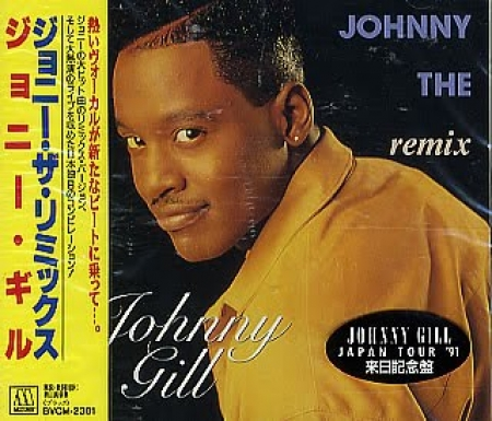 Johnny Gill - The Remix