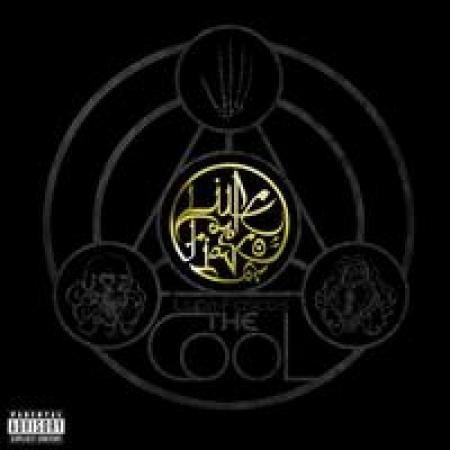 Lupe Fiasco - Cool