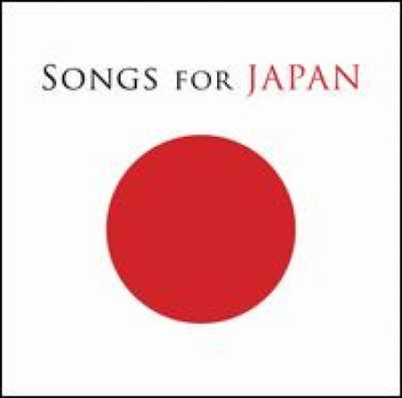 Songs for Japan - VARIOUS ARTISTAS CD DUPLO