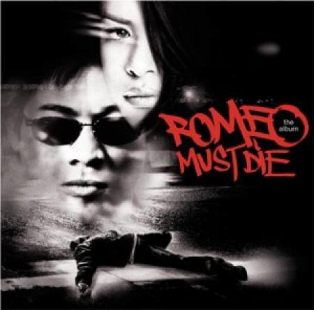 Romeu  Tem Que Morrer - Trilha Sonora Original Do Filme (CD)