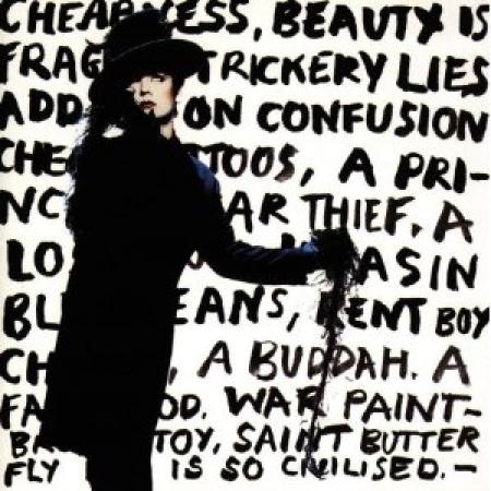 Boy George - Cheapness & Beauty